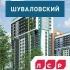 ЖК «Шуваловский». Квартиры от 2,8 млн руб.